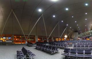 Miami Airport Reviews