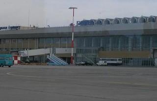 Bishkek Manas Airport