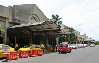 Cebu Mactan Airport