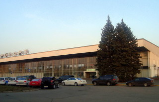 Dnipropetrovsk Airport