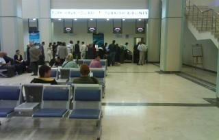 Gaziantep Airport