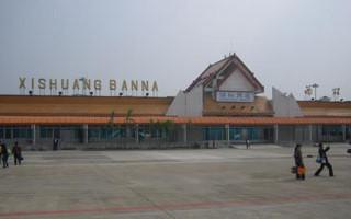 Jinghong Xishuangbanna Gasa Airport