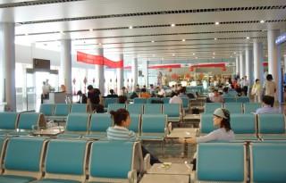 Yantai Laishan Airport