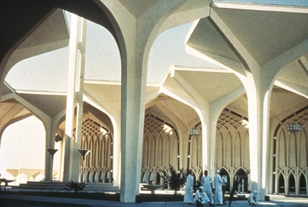 Dhahran Airport