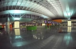 Kiev Boryspil Airport
