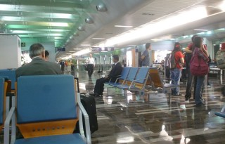Monterrey Airport
