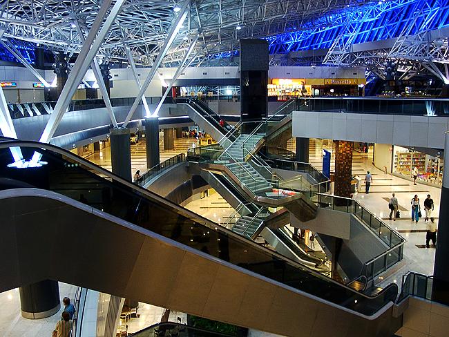 Recife Guararapes Airport