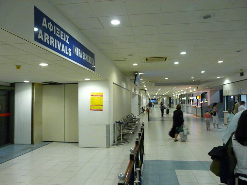 Rhodes Island Airport