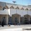 Socotra Airport