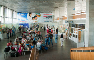 Ulan Ude Airport